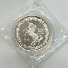 1996 S5Y 20g silver unicorn coin