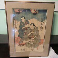 Utagawa Kuniyoshi (1798 - 1861) Two Edo Noh Theater Actors Woodblock Print