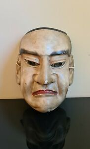 Early 20th Century Japanese NOH Mask w/ Painted Gesso ANTIQUE Prov. Oliver Hoare