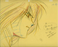 Fushigi Yuugi Anime Genga for Cel Hotohori Animation Art Studio Pierrot