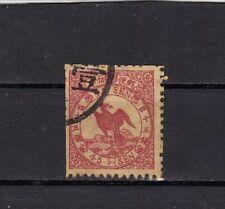 P4973 - GIAPPONE 1875 - LOTTO   ANTICHI - IL N. 34  USATO  - VEDI FOTO