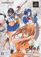 Marvelous Ikkitousen: Shining Dragon Limited Edition Japan Import SLPS25797
