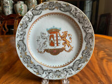New listing A Chinese Export Armorial Plate With Baron J. Von Herzeele Coat Of Arms, 18th C