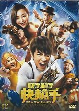 For a Few Bullets DVD Zhang Jing ChuKenny LinLiu Xiaoqing NEW Eng Sub R3