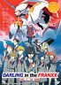 Darling in the FranXX DVD 1-24 (English Dub) Anime - US Seller Ship FAST