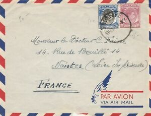 MALAYA 1953 Straits Settlements Singapore KGVI Airmail Cover to France M2597