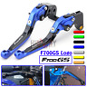 CNC Folding Extendable Adjustable Brake Clutch Levers For BMW F700GS 2013-17 14
