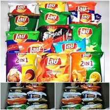 NEW 15 PACK OF THAILAND LAY LAYS POTATO CHIPS CRISPY THAI SNACK MIXES FOOD 13g
