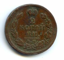 RUSSIE ALEXANDRE I (1801-1825) 2 KOPECK 1817 EM - HM