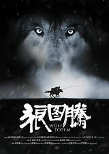 WOLF TOTEM MANIFESTO JEAN JACQUES ANNAUD SHAOFENG FENG SHAWN DOU