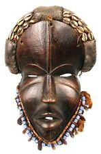 Art Africain Ethnographique - Masque de Chanteur Dan - Ornements ++++++ 31,5 Cms