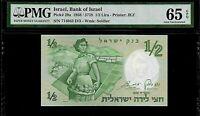 Israel 1/2 Lira 1958  PMG 65 EPQ UNC P# 29a