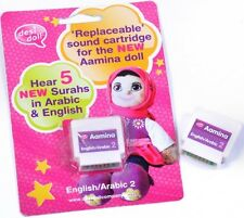 Desi Doll Aamina: Replaceable sound cartridge Islam Childrens Toys GIFTS
