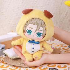 Limit Genshin Impact Albedo Plush 20cm Doll Body Toy Clothes Clothing OM Sa
