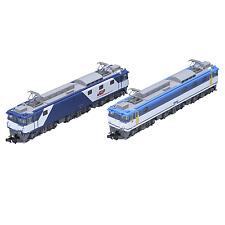 Tomix 92164 R Diesel Train Type KIHA 47-0  2 Trains Set - N