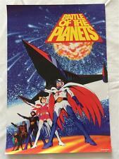 "BATTLE OF THE PLANETS G-FORCE - 13""x19"" D/S Original Promo Poster SDCC 2014 MINT"