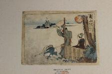 Katsushika Hokusai Kameyama of Fifty-three Stations of the Tôkaidô Rd. original!