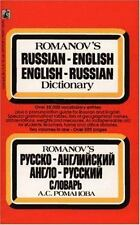 Romanov's Russian / English Dictionary by A. S. Romanov, Good Book