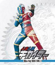Android Kikaider - High quality  Japanese original Blu-ray BOX VOL.1