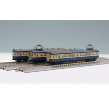 Kato 10-1350 Electric Train Type KUMOHA 54,50 + KUHAYUNI 56 Iida Line 3 Cars Set