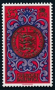1981 GUERNSEY £5 DEFINITIVE STAMP FINE MINT MNH