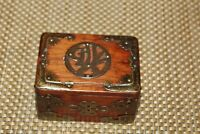 Vintage Chinese Wood Trinket Box Metal Accents Small Size Wood Box