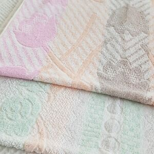 Vintage Retro 2 pink green peach Bath Towel Towels 60s 70s 80s vw camper