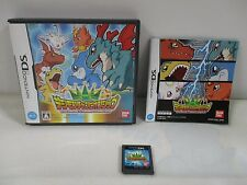 DS -- Digimon Championship -- Can data save! Nintendo DS, JAPAN Game. 50595