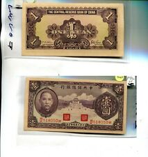 CHINA  1940 1 YUAN CURRENCY NOTE AU 7370H