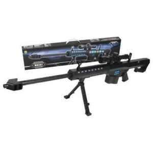 Barrett Sniper Rifle Machine Gun M82A1 Toy War Gun for Kids Boys NEW Boxed