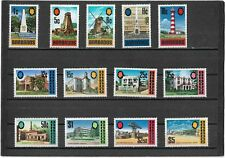 BARBADOS 1972 PICTORIAL SET GLAZED ORDINARY PAPER SG.455-467 UNMOUNTED MINT  MNH