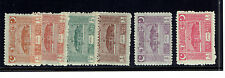 TURKEY IN ASIA  #98-103 MNH VF scarce in this quality