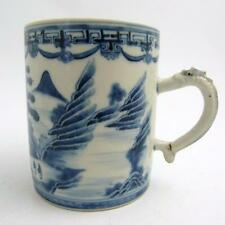 CHINESE BLUE AND WHITE PORCELAIN TANKARD WITH DRAGON HANDLE, QIANLONG PERIOD
