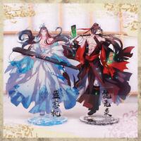Grandmaster of Demonic Cultivation Lan Wangji  Wei Wuxian Acrylic Stand Figure