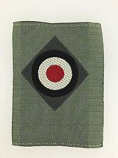 Germany/German WWII Army or Heer silk woven or 'Be-vo' cockade