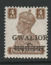 Gwalior 1949 George VI 4a Brown SG 134 Mint.