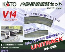KATO Model Railroad V14 Inner Double Track Line Set R315/282 20-873 From Japan