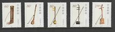 2002 CHINA Musical Instruments Sg 4692/96 MNH