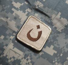 Iraqi Militia Anti-Isis Foreign Fighters vel©®😎Tab: ن Nasrani-Nasrani-Christian