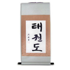 Martial Arts Calligraphy Scroll Korean Taekwondo TKD WTF ITF Dojo Hanging Gifts