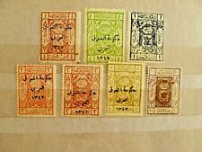 Trans-Jordan, 1922-1924, under British Mandate, valuable set of 7 rare stamps.