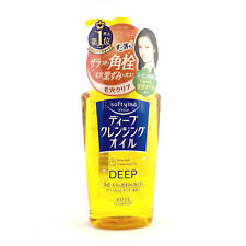 US SHIP NEW Kose Softymo Deep Cleansing Oil, makeup remover 230ml,Japan