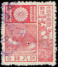 Scott # 173 - 1922 - ' Mt. Fuji '; Granite Paper, Old Die 19mmx22.5mm