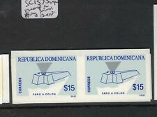 Dominican Republic SC 1375 Imperf Proof Horizontal Pair MNH (4dwr)