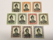 old stamps BRUNEI   x  10