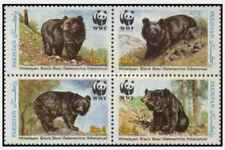Timbres Animaux Ours Pakistan 743A/D ** lot 23449 - cote : 14 €