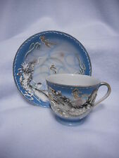Vintage Royal Japan Blue Dragon Porcelain Tea Cup & Saucer