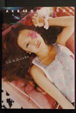 "JAPAN AKB48: Tomomi Itano Photo Book ""T.O.M.O.rrow"""