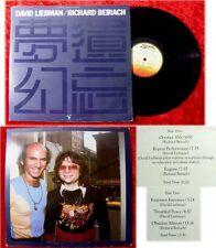 LP David Liebman Richard Beirach Forgotten Fantasies 19