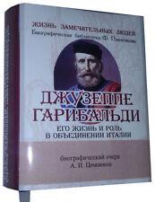 Livres anciens et de collection russe reliés en édition originale